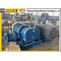 Quality Power Plant Roots Type Air Blower / Industrial Oil Free Small Roots Blower for sale