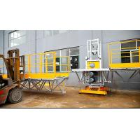 Quality Scan Climber Design Window Cleaning Platform Galvanized Platform And Mast Section for sale