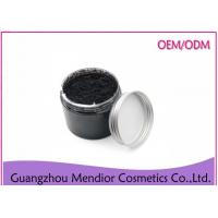 Quality Bamboo Charcoal Natural Body Scrub For Detox / Exfoliating 200G Weight for sale