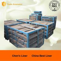 Quality High Mn Steel Cast Mill Lining System JIS G 5153-1999 / ASTM DF060 Impact Value > 118J for sale
