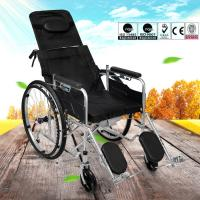 Quality Adjustable Lightweight Manual Wheelchair Spray Steel Material 20kg for sale