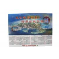 Quality Calendar 3D Custom Lenticular Poster  For Advertising , 3 Dimensional Poster for sale