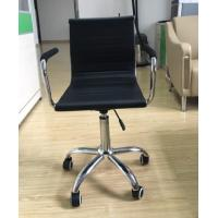 Quality Most Comfortable Mesh Office Chair Ergonomic , 80L Gas Lift Office Seating Chairs for sale