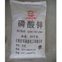 Buy CAS 7779 90 0 Zinc Phosphate Pigment , Oil Based Pigment Rust Prevention at wholesale prices