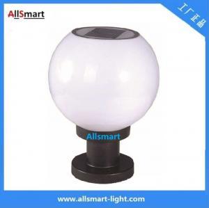 Quality LED Round Solar Pillar Lights White Globular E27 Solar Post Pole Column Light For Community Park School Garden for sale