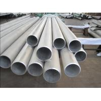 Quality GB Cold Rolled Stainless Steel Welded Pipes for sale