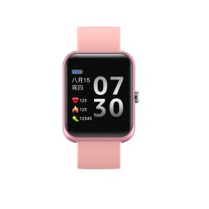 Quality Blood Pressure Monitor, Blood oximeter, Heart Rate Monitor, Waterproof S20, Compatible with iPhone/Android Phones for sale