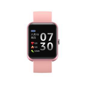 Quality FCC Sleep Monitor Smartwatch for sale