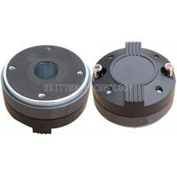 34mm 8Ohm Compression Driver PA Speakers 500 Hz - 18K Hz 40watts for sale