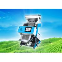 China OEM / ODM Intelligent Black Tea Color Sorter Machine With 99% Accuracy CE / ISO9001 on sale