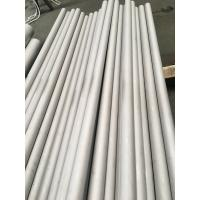Quality Stainless Steel Seamless Pipe ASTM A312 TP317, TP317L Cold Drawing & Cold Rolling, ABS, BV, GL, DNV for sale