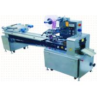 Quality packing suger ALD-250B for sale