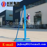Quality China high quality 4KW electric water well drilling machine small drilling machine for sale for sale