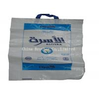 China Custom Printed BOPP Laminated PP Woven Bags For Seeds / Flour 50 X 84 Cm on sale