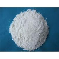 Quality Sodium Formate  (Your best choice!!!) for sale