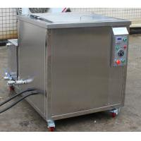 Quality Locomotive Components Industrial Ultrasonic Cleaner SUS316L with Heating for sale