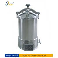 Quality MR-18L / 24L-HDD Automatic microcomputer type portable / Pressure Steam Sterilizer for sale