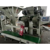 Quality 550 - 700 Bags / Hour Charcoal Packing Machine 3.8KW Coal Bagging Plant for sale
