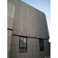 China 8mm White Compressed Fiber Cement Exterior Wall Cladding Boards Waterproof Free Asbestos on sale