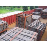 Quality Cr-Mo Conch Cement Mill Liners for sale