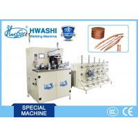 China Braided Wire Electrical Welding Machine on sale