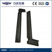 Buy For Jeep Patriot 4x4 Left Right Side Lower Rocker Moulding Skirt Panel OEM at wholesale prices