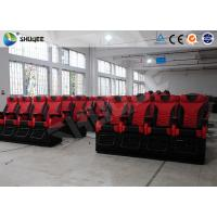 Quality Electronic System 4D Movie Theater Big Screen With Snow Bubble Rain Fire for sale