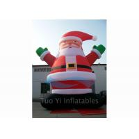 Buy Giant Inflatable Cartoon Characters / Inflatable Santa Claus for Christmas at wholesale prices