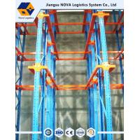 Warehouse Storage Drive In Drive Through Racking System ISO CE