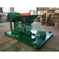 Quality New Arrival 45m lift Shear Pump widely used for Jet Mud Mixer for sale