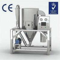 Buy cheap LPG Series High-speed Vacuum Dryer Machine For Dairy Products from wholesalers
