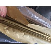 Quality BRASS COPPER SEAMLESS BOILER TUBE ASTM B111 O61 C44300 C68700 C71500 Used for Air Condenser PASSED 3.2MTC INSPECTION for sale