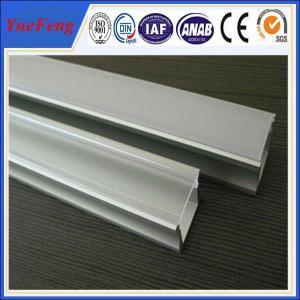 Quality Aluminium snap profile, U shape aluminum profiles with PMMA cover for sale