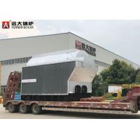 6 Ton Wood Fired Steam Boiler , Large Stove Biomass Boiler For Rice Mills for sale