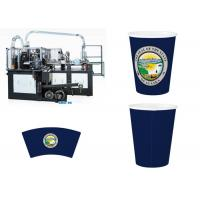 Buy Paper Coffee Cup Making Machine,automatic paper coffee cup making machine,100 pcs/min,hot drink cups and cold drink cups at wholesale prices