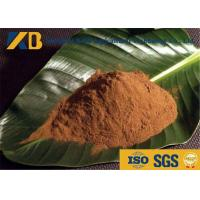 Buy Nutritious Bulk Dried Fish Powder / Poultry Feed Additives Easy Digest at wholesale prices