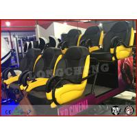 China Lighting Wind Fog 7D Simulator Cinema / 7D Movie Theater With Electric System on sale