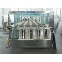 Quality Automatic 5 Gallon Bottle Water Filling Machine for sale