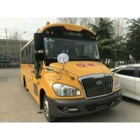 Quality LHD Diesel Models Second Hand School Van , Used Small School Buses With 37 Seats for sale