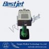 Buy cheap BESTJET handheld expiry date inkjet printer from wholesalers