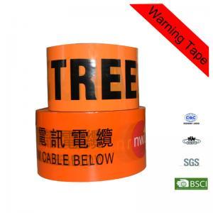 Quality Printed 200m Orange Police Danger Warning PE Custom Caution Tape for sale