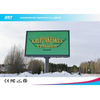Quality P8 SMD3535 Iron/Aluminum Outdoor advertising LED Display screen with 64dots X 48dots for sale