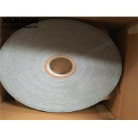 China T265 4 inch White outer wrapping tape with butyl rubber adhesive , corrosion protection for sale