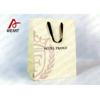 Quality Customized Art Paper Bags , Surface UV Spoting Sturdy Gift Bags With Cotton Ribbon for sale