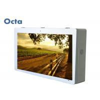 Quality High Brightness Wall Mounted Digital Signage 5ms Outdoor Android LCD Screen for sale