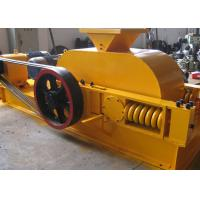 Quality Smooth Mining Crushing Equipment Double Roll Pf Impact Crusher For Squashing With Grinding for sale