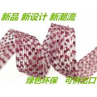 Quality Grosgrain Ribbon /organza ribbon/special ribbon for butterfly for sale