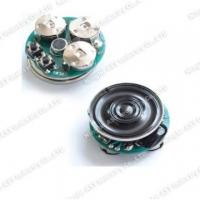 Quality Recordable sound module S-3014 for sale