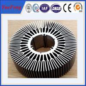 Quality Hot! 6063/606/6082 aluminium cooler, mill finish aluminum extrusion cool aluminium profile for sale
