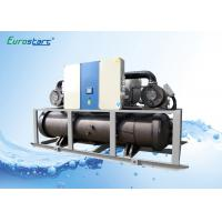 Quality High Efficient Water Cooled Water Chiller Water Cooled Portable Chiller 80.4 KW for sale